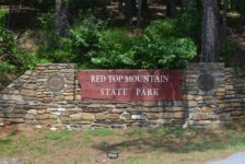 Volunteer at Red Top Mountain State Park ~ Photo by Robert Sutherland