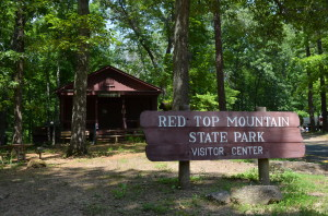 Red Top Mountain State Park Visitor Center ~~ Photograph by Robert Sutherland