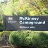 USACE is accepting advance reservations at McKinney Campground.