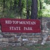 Volunteer at Lake Allatoona's Red Top Mountain State Park