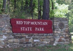 Lake Allatoona's Red Top Mountain State Park
